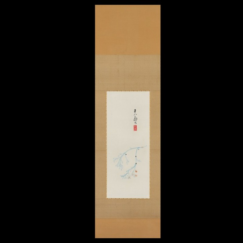 福田平八郎 海草