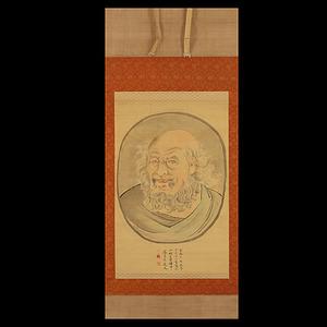鳳月筆(作者不詳)ヒポクラテス像 渡辺華山写し 安政3年作