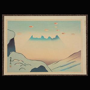 坂本繁二郎 阿蘇五景 根子嶽の朝 木版画