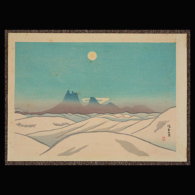 坂本繁二郎 阿蘇五景 波野の月 木版画