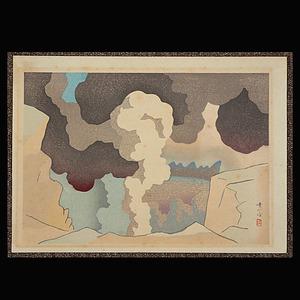 坂本繁二郎 阿蘇五景 噴火口 木版画