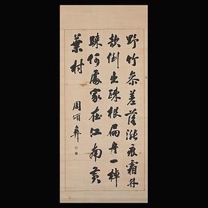 周頌彝(清末・作家) 七言絶句