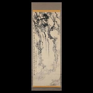 平野五岳 瀑布図 自画賛 大幅【月刊セーノ!2017年6月号掲載】