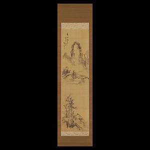 鉄翁祖門 水墨山水図