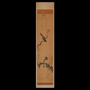 森嶰谷 花鳥図
