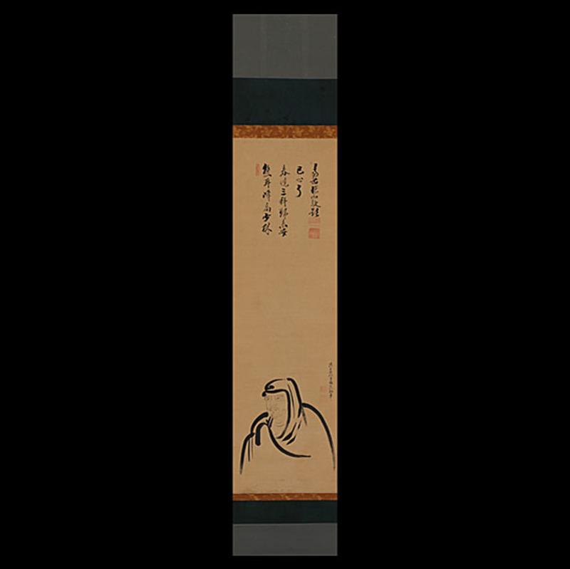 黄檗悦山賛 梅嶺道雪(佐賀県小城の黄檗僧)画 達磨図