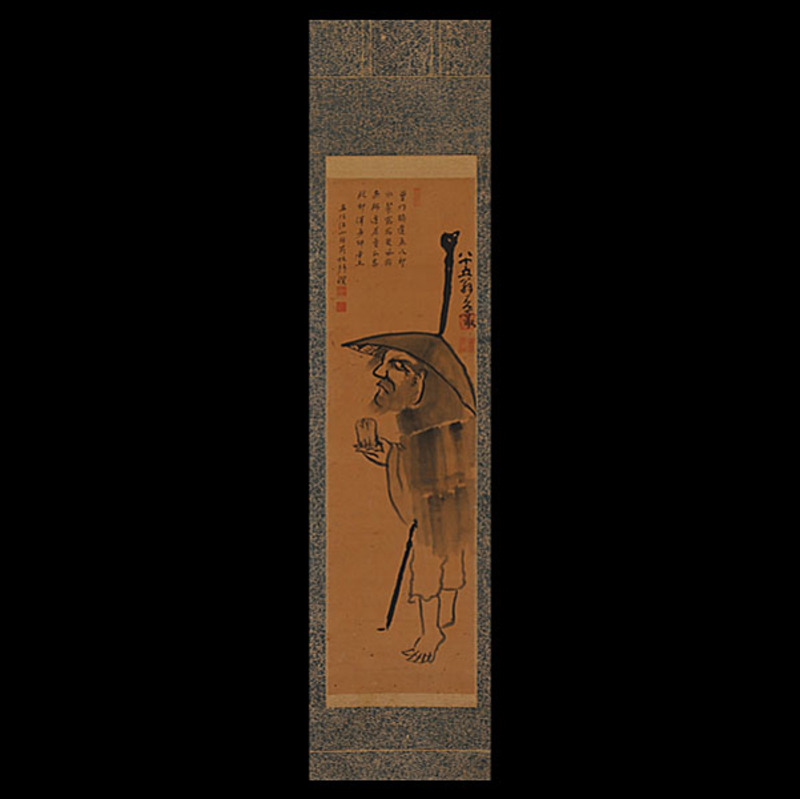 荊林廸粋賛 春叢紹珠画 大灯国師図