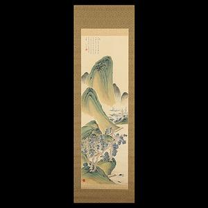 甲斐虎山 青緑渓山秀麗図