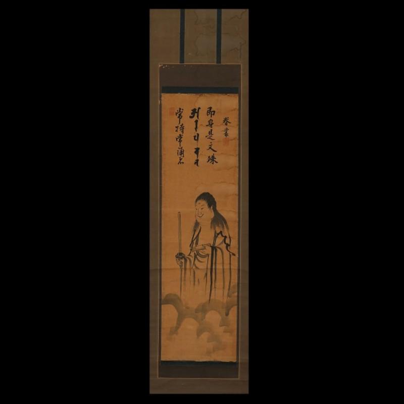 春叢紹珠 文殊菩薩像