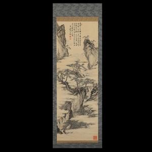 田能村直入 十六羅漢登山図