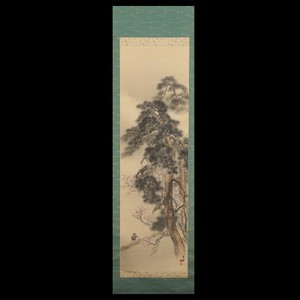 今尾景祥 春景嵐山図