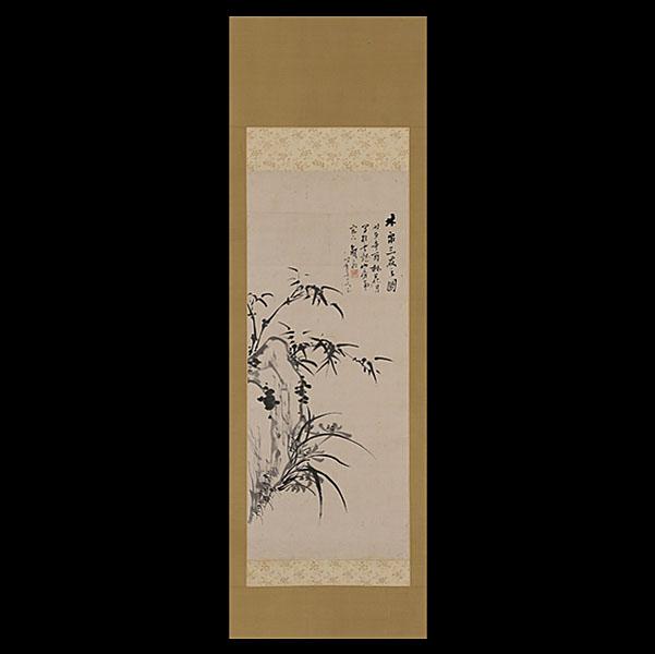 鉄翁祖門 林泉三友之図 | 古美術品・中国書画の買取・査定や掛軸の通販 ...